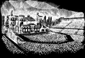 Lady Gaga Unveils 'Born This Way Ball 2012-2013″ Stage Design