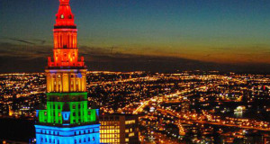 GAY GAMES TERMINAL TOWER