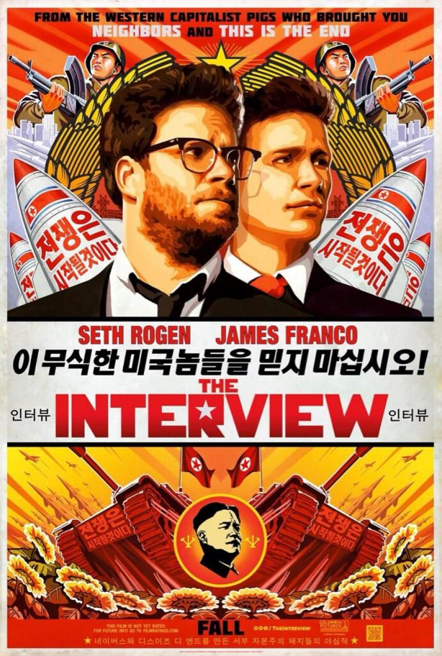 THE INTERVIEW starring James Franco & Seth Rogen poster