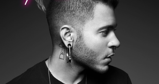 Win a 3-track sampler of Ferras' self-titled debut EP!
