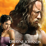 Win <i>HERCULES</i> on DVD!