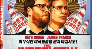 """Own The """"Freedom Edition"""" Of """"The Interview""""On Blu-ray™ And DVD Feb. 17"""