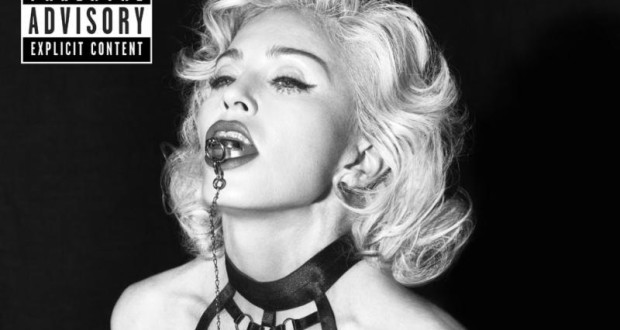 Madonna debuts 'Rebel Heart' Super Deluxe artwork + new album tracks available‏