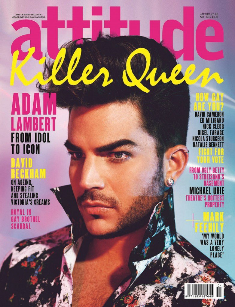 Adam Lambert magazine cover