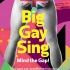 NYCGMC_Big_Gay_Sing_Mind_the_Gap