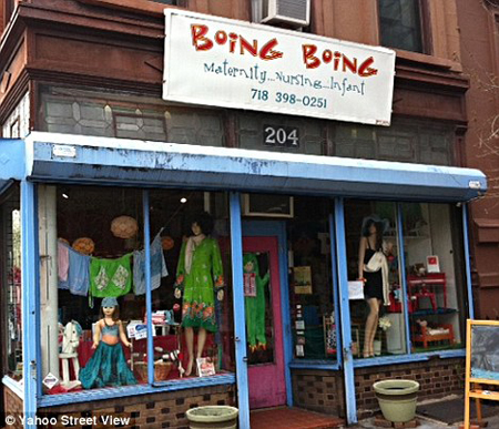 boing boing store