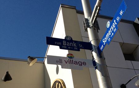 gay village Ottawa street signs2